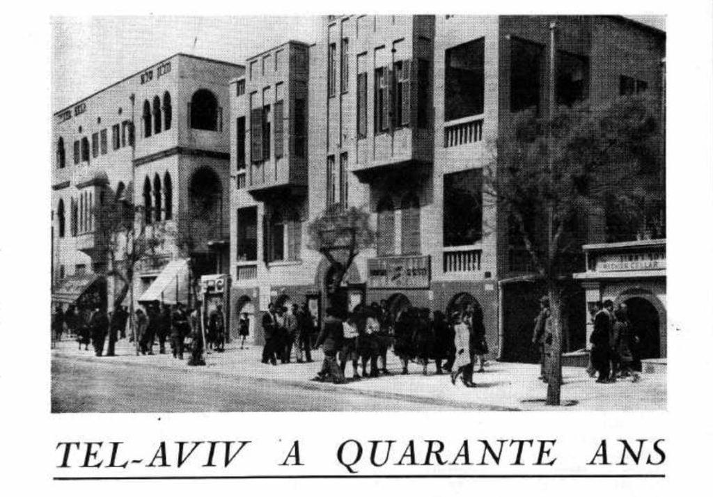 Evidences - Tel-Aviv a 40 ans